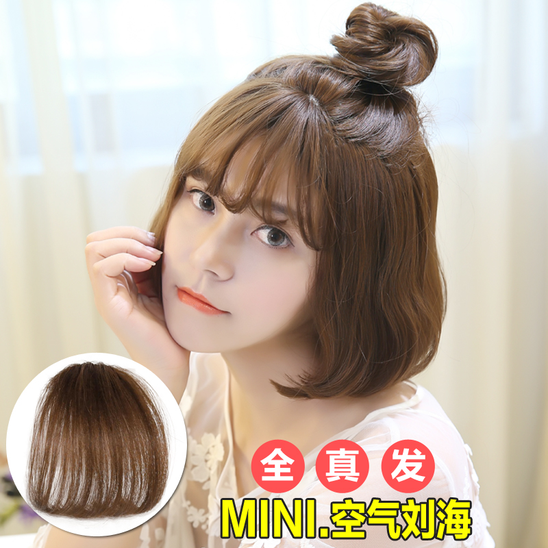 Wigs, real hair, air, bangs, wigs, South Korean womens Mini thin bangs, invisible, traceless, fake bangs