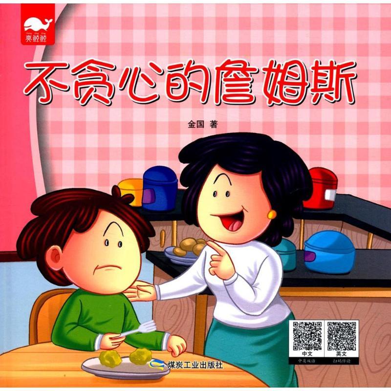 Детские игрушки Артикул 566590714995