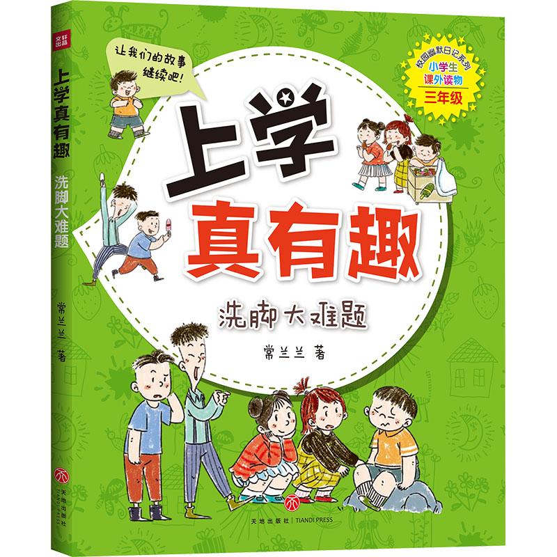 Детские игрушки Артикул 619797193797