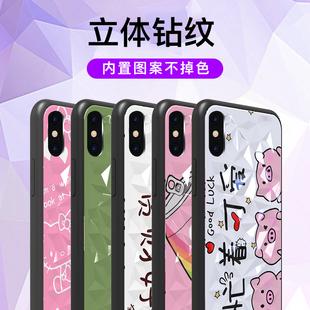 7钻石纹8网红plus女款 ProMax保护套iphonex创意情侣iPhonexr防摔P软 苹果x手机壳iphone11Pro max