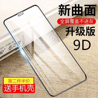 蘋果X鋼化膜xs/xr/max/6/7/8/plus手機貼膜iPhone全屏覆蓋6s玻璃防指紋iPhonex半屏iPhonexr保護5s/se六七八P