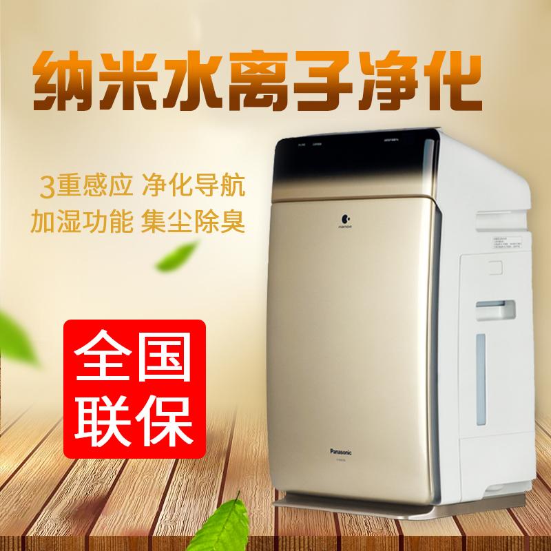 [东盛厨卫家电空气净化,氧吧]松下空气净化器家用除甲醛PM2.5异月销量0件仅售1798元