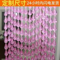 防蚊蝇门帘珠帘厕所帘子厨房塑料挂帘卧室客厅玄关装饰水晶隔断帘