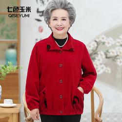 中老年人女春装外套奶奶灯芯绒上衣服装老太太加肥加大码纯棉夹克