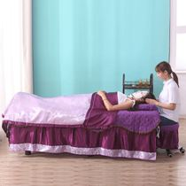 Beauty Bed wholesale beauty salon special massage bed massage bed with chest hole treatment bed household folding embroidery bed