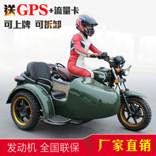 150 CC partial three-wheeled New Retro Yuzi motorcycle baboon side three-wheeled reverse gear motorcycle