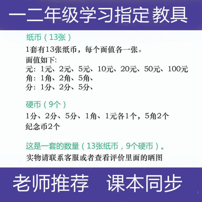 Китайские деньги Артикул 643181527976
