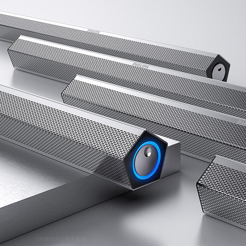 飞利浦SPA520S/93笔记本电脑音响台式家用桌面重低音炮便携蓝牙有线USB供电长条有源影响喇叭3