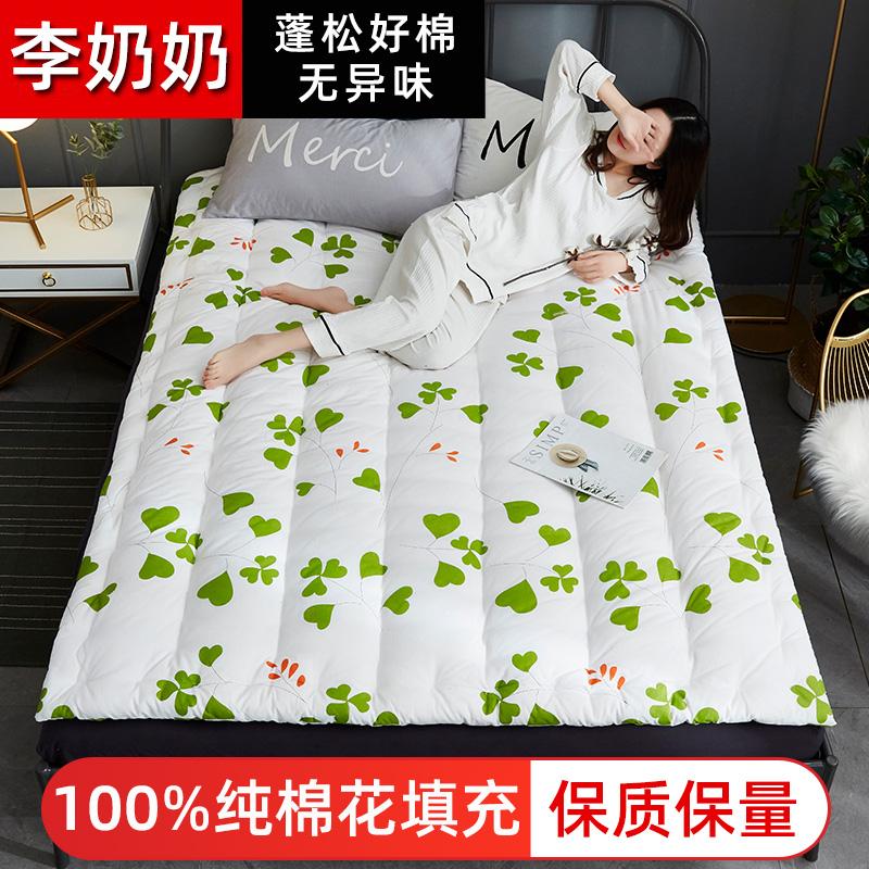 定做纯棉花床褥垫被褥子床垫被子被褥双人单人1.5m1.8米学生宿舍