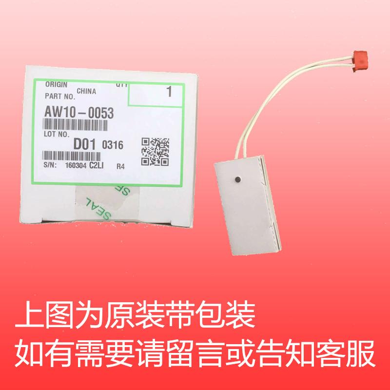 理光MP2550 3350b 2851 3351 2852 3352 2352 2553热敏电阻恒温器