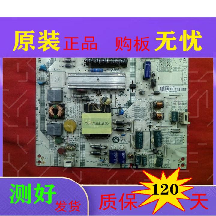 海尔le32a910液晶电视原装电源板