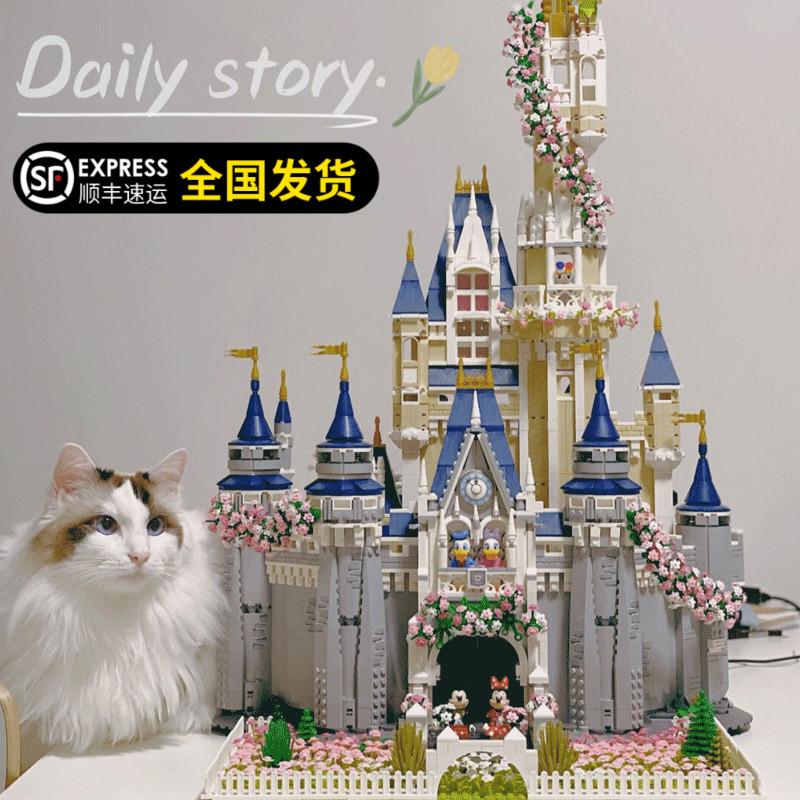 乐高71040迪士尼公主城堡建筑积木女孩系列成年人高难度拼装玩具