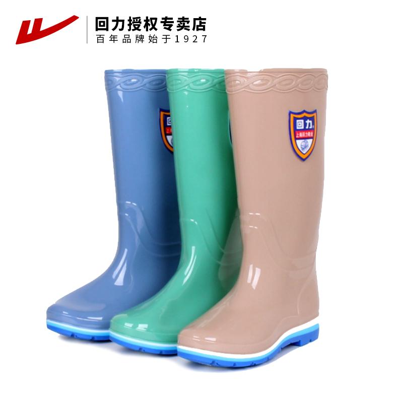 回力雨鞋女防滑加厚橡胶高筒加绒冬时尚保暖胶鞋水鞋防水雨靴套鞋