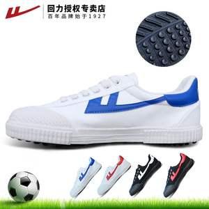 回力男比赛训练儿童防滑长钉球鞋