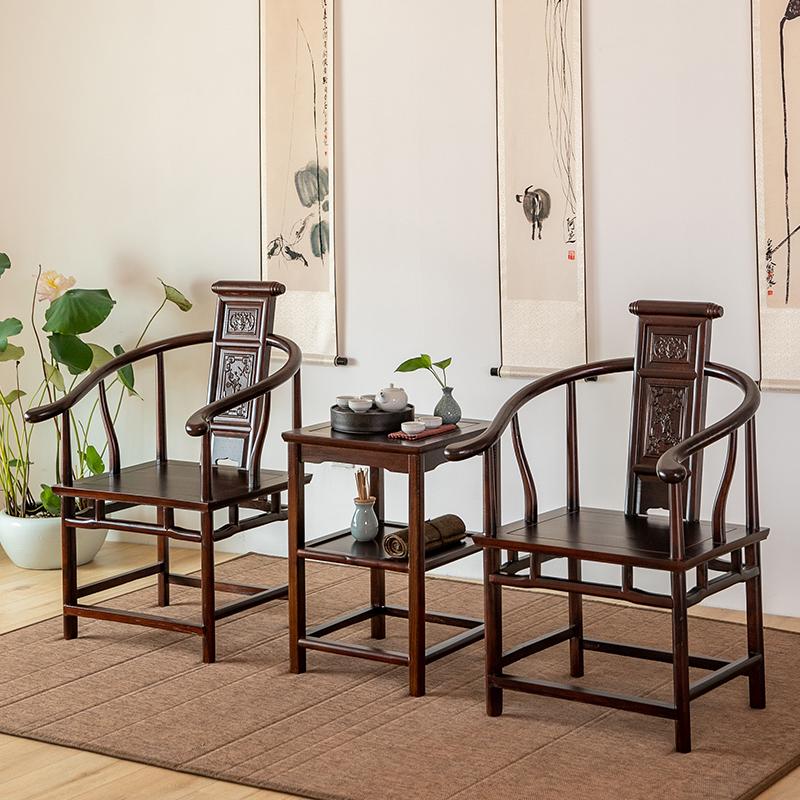 新中式太师椅三件套明清仿古圈椅单人实木围椅榆木茶几靠背椅餐椅