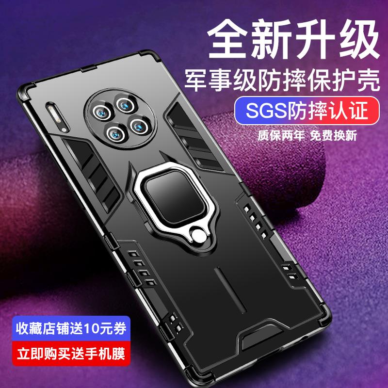 华为手机壳p40/30pro/mate40/30荣耀x10max/9x/20/nova7/5pro苹果11/12promax防摔保护套iphonex/xr/7/8/plus
