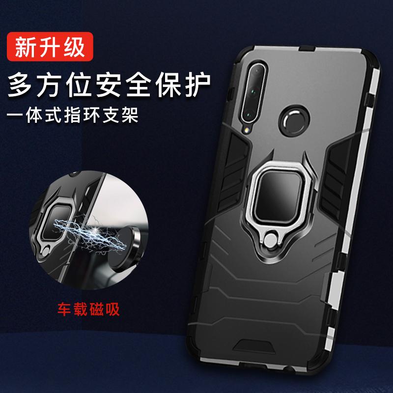 适用于华为荣耀20手机壳青春20s V20/20i全包防摔20pro硅胶保护壳