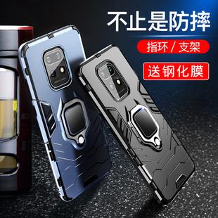 红米10x手机壳4g版 redmi外壳5G10XPro全包防摔硅胶保护套小米新品