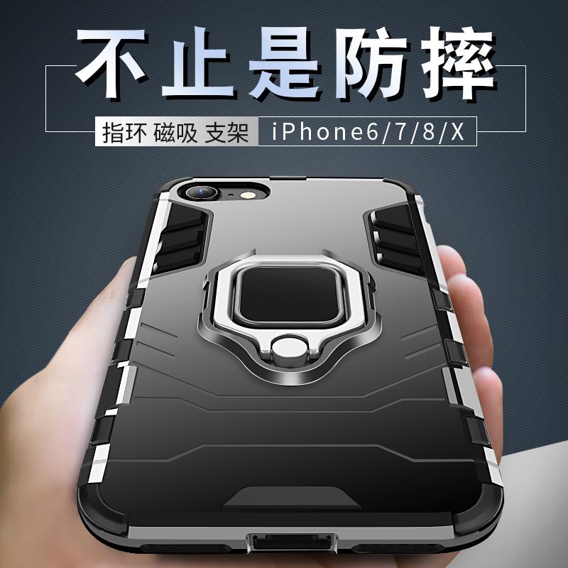 iphone6/7/8苹果X xr手机壳全包防摔SE2保护套8plus硅胶潮牌硬壳
