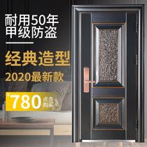 甲级防盗门家用安全门进户入户门钢质防晒门指纹锁门工程门欧式门