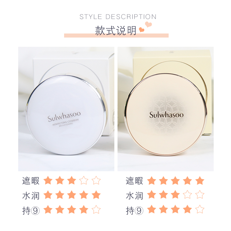Korean genuine Sulwhasoo snow show air cushion BB frost, Anemone flower cushion BB frost air cushion foundation liquid