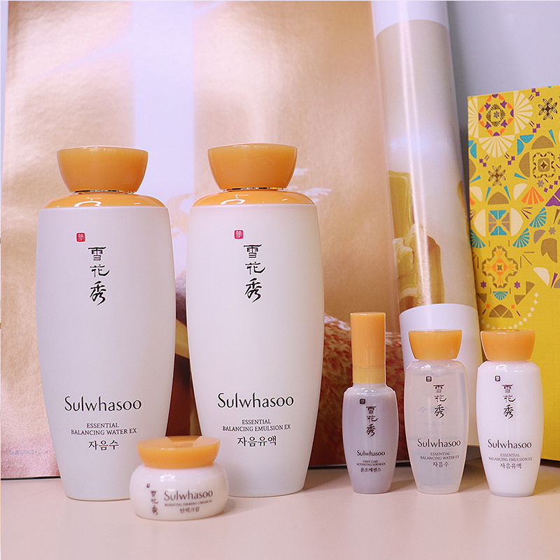 Korean authentic Sulwhasoo snow show Yin Yin two sets of muscle moisturizing facial makeup emulsion set