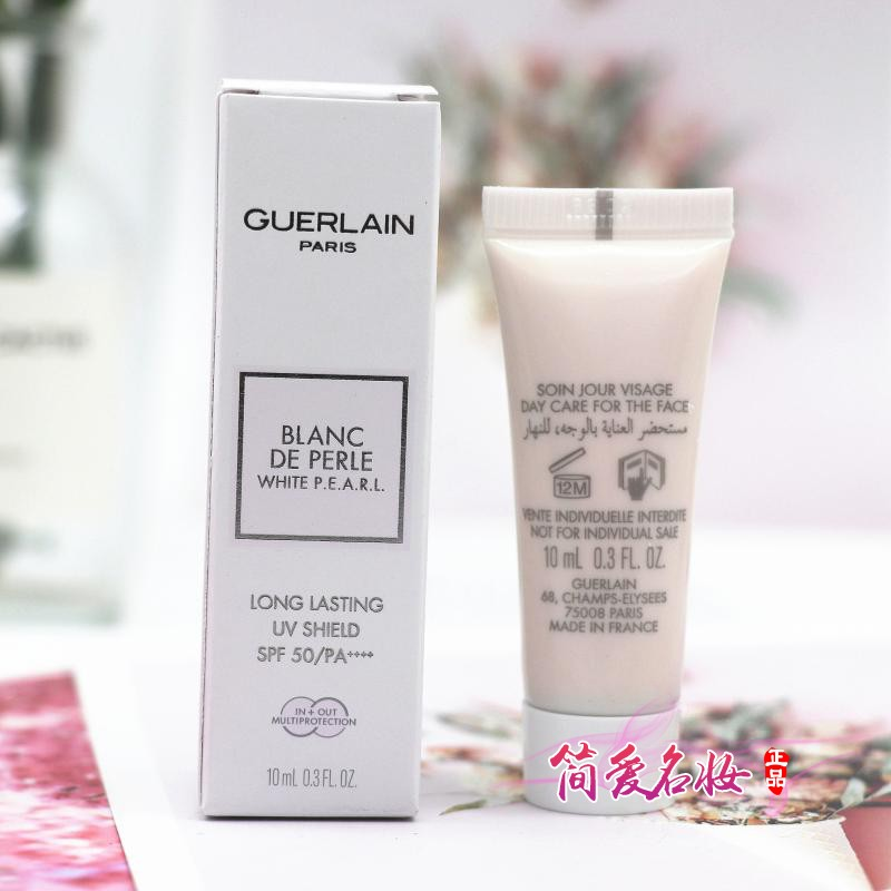 Small sample Guerlain pearl muscle white protection milk 10ml moisturizing Concealer