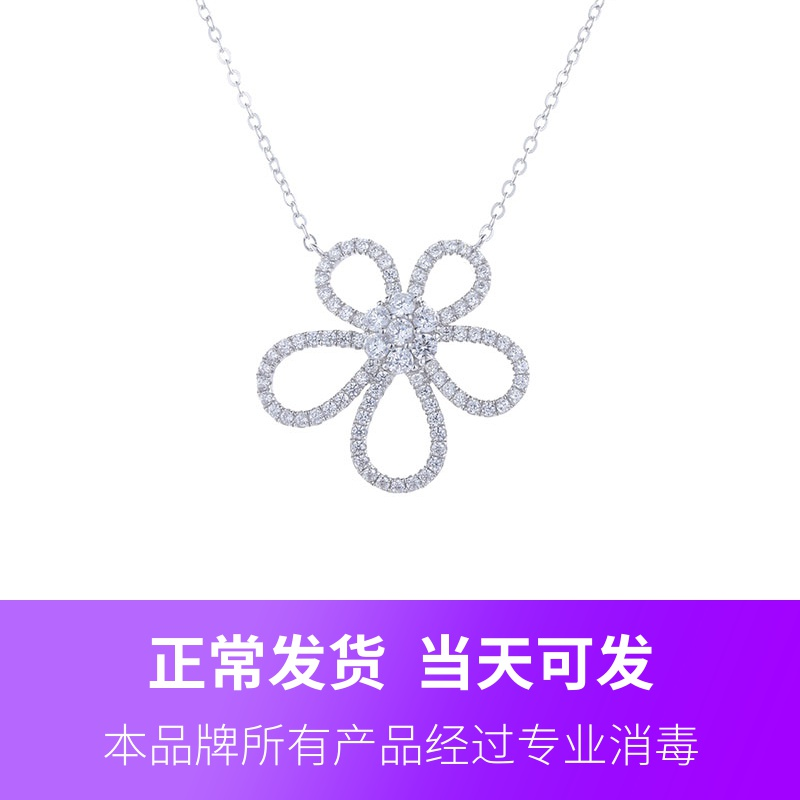 925纯银太阳花项链女气质五瓣花朵满钻不掉色锁骨链抖音同款网红