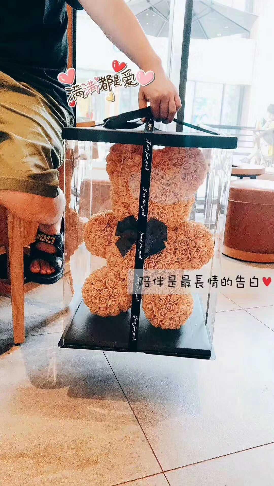 七夕情人节礼物浪漫萌萌求抱熊玫瑰花小熊永生花玫瑰熊送男女友券后148.00元