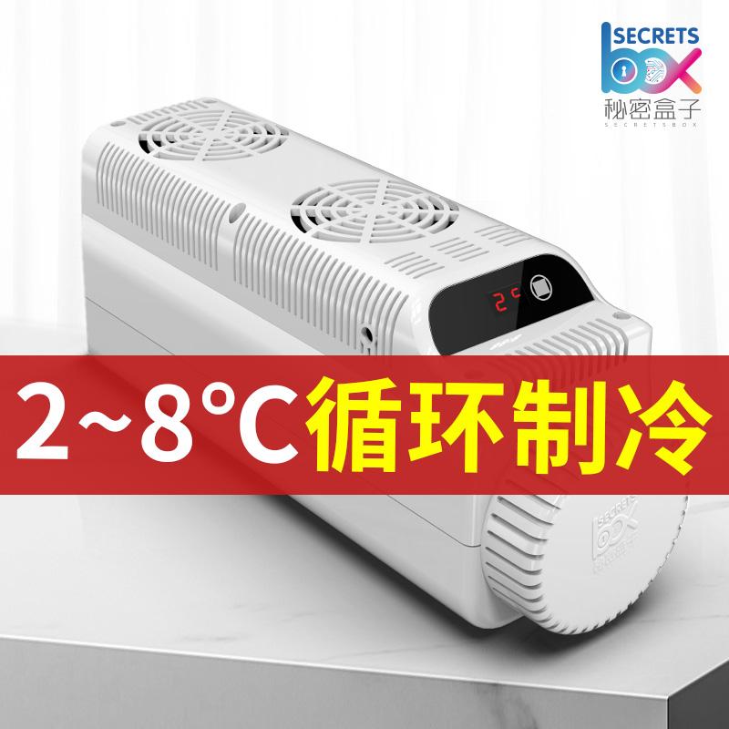 胰岛素冷藏盒便携充电式车载随身小型制冷干扰素家用药品恒温冰箱10-17新券