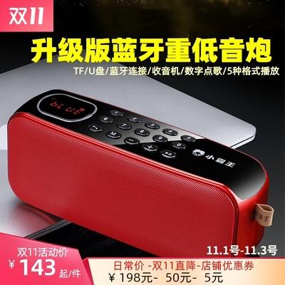 Subor/小霸王 D82新款收音机无线蓝牙音箱插卡户外重低音家用音响便携式手机影响低音炮