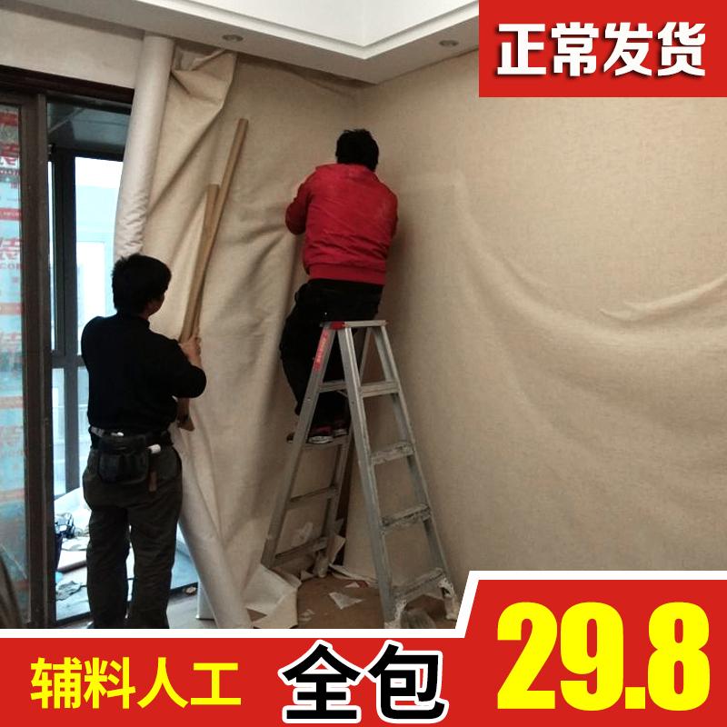 加厚现代简约无缝亚麻墙布素色全屋壁布简欧式客厅卧室电视背景墙