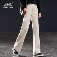 阔腿裤女秋冬加厚2020新款高腰宽松直筒休闲米白色显瘦羊毛呢长裤