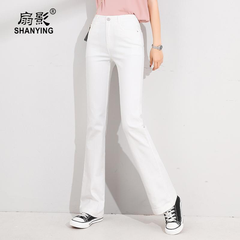 白色微喇牛仔裤女春夏2021年新款高腰显瘦直筒宽松弹力微喇叭长裤