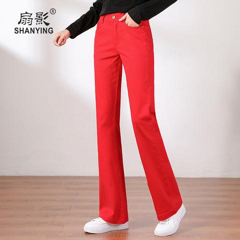 红色直筒牛仔裤女宽松2020秋冬新款高腰阔腿长裤大码弹力微喇女裤