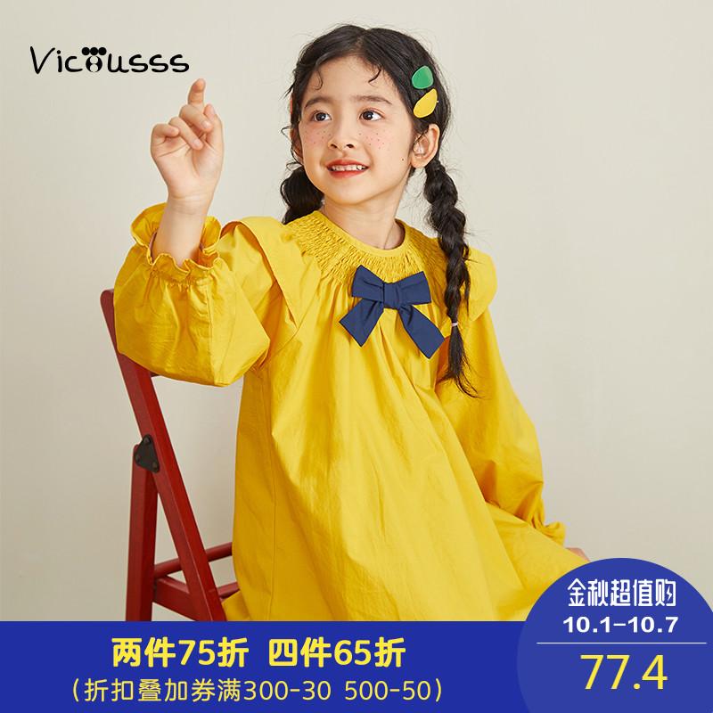 12月02日最新优惠丸社 日系女童甜美纯色公主裙 秋季洋气宽松纯棉长袖圆领连衣裙