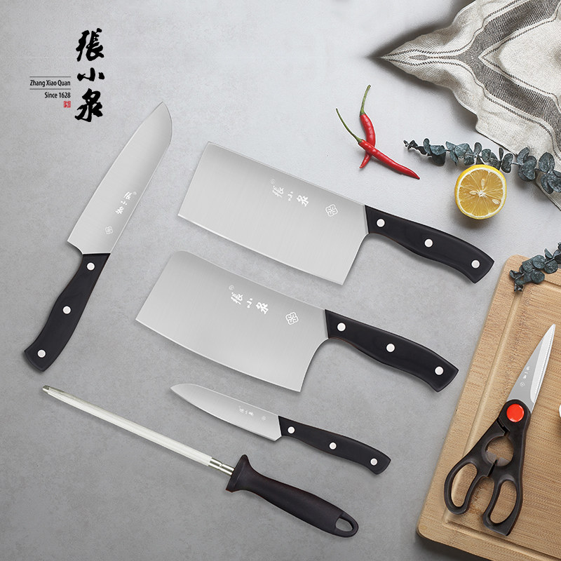 Наборы ножей для кухни Артикул 610844224921