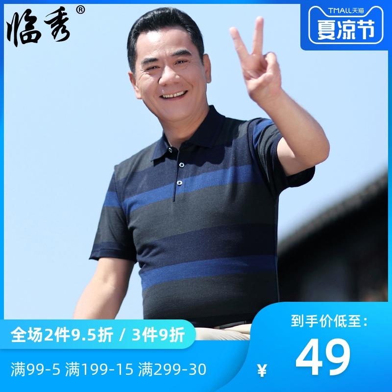 爸爸短袖t恤男夏装新款中年人男士40-50岁翻领中老年男装半袖上衣