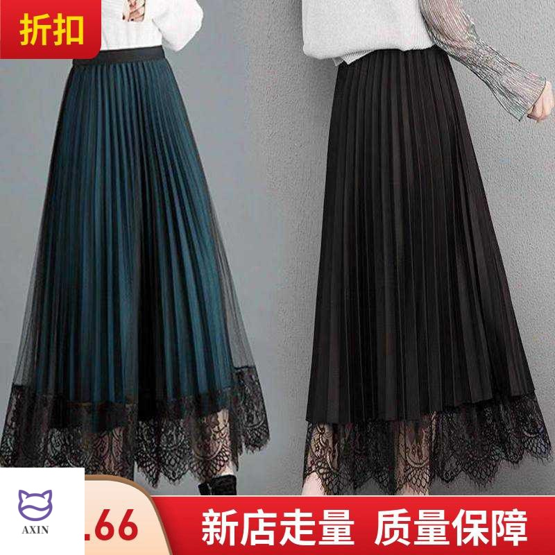 Dress on both sides of the skirt autumn and winter womens new large high waist lace pleated skirt