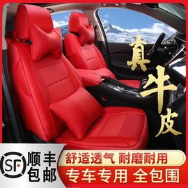 汽车座套真皮全包定做专用座垫20新款座椅套四季通用皮坐垫全包围