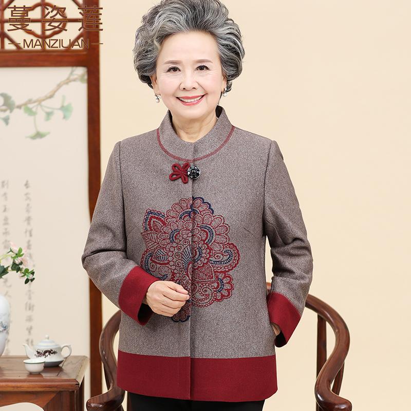 Национальная китайская одежда Артикул 575031118654