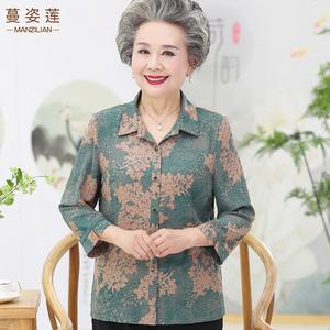 中老年人女装夏装短袖60岁70妈妈衣服装老人衬衫两件套装奶奶太太