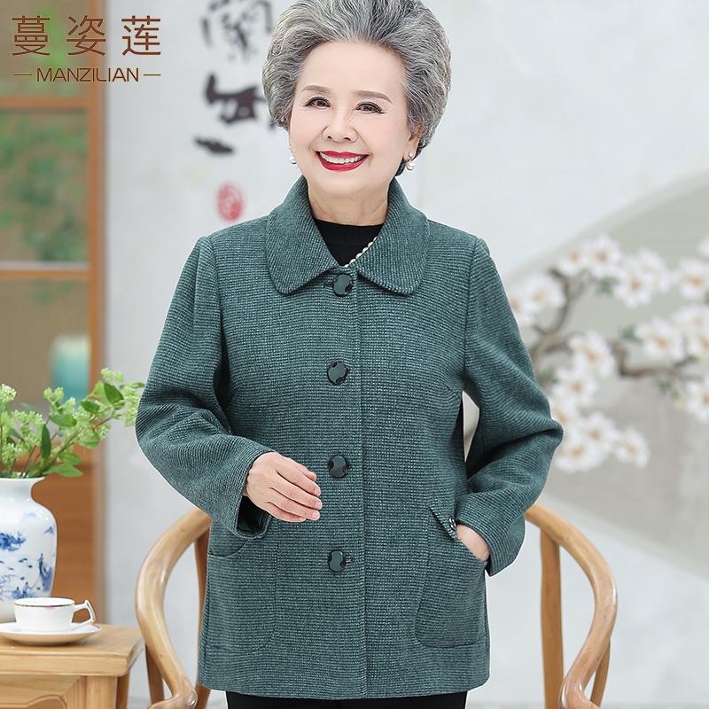 11-29新券新款中老年人女装毛呢子外套60岁70