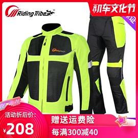 夏季摩托车骑行服套装男四季女赛车服装备防摔防水骑士机车衣服