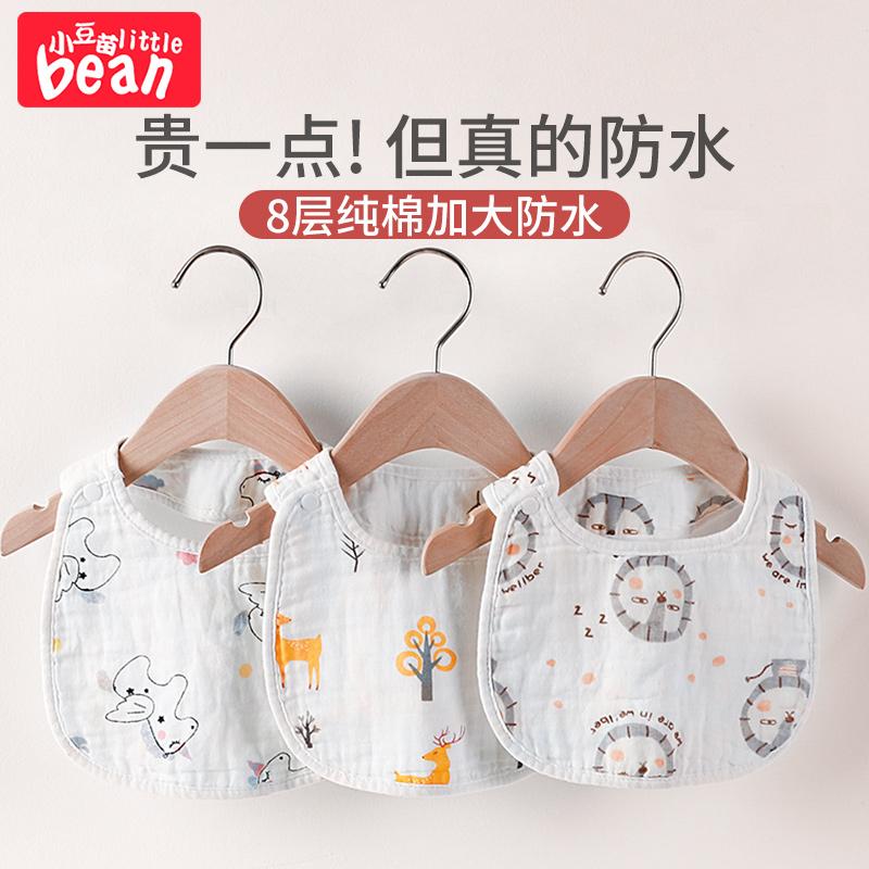 新生宝宝u型棉纱透气春夏季围嘴使用评测分享