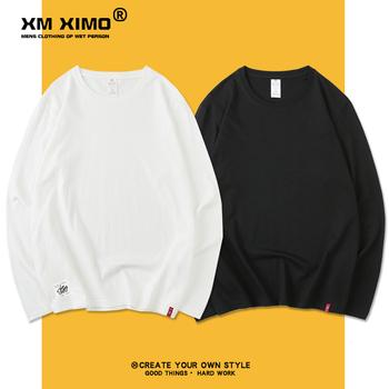 秋季长袖t恤男纯棉修身纯色打底衫