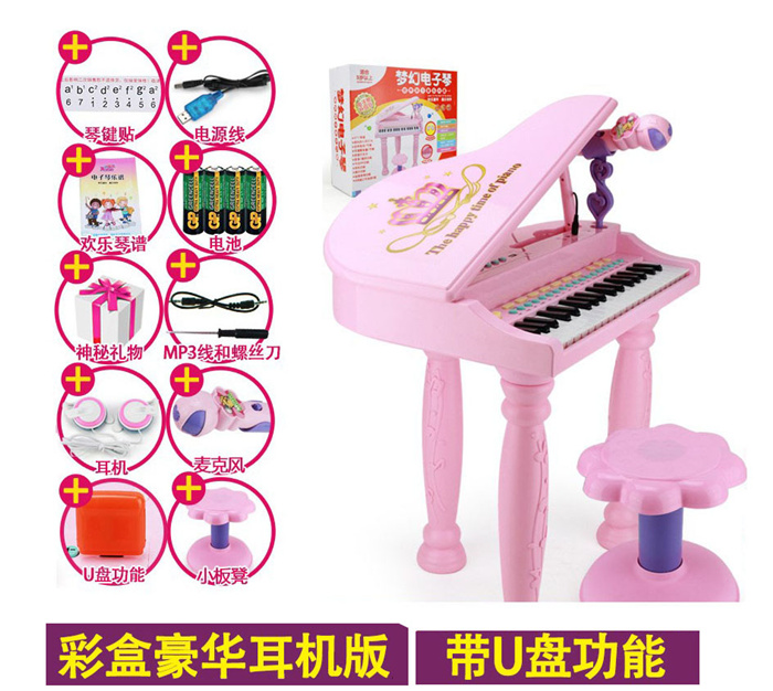 全套电子琴多功能男童儿童钢琴玩具37键音源发光大号考级初学者