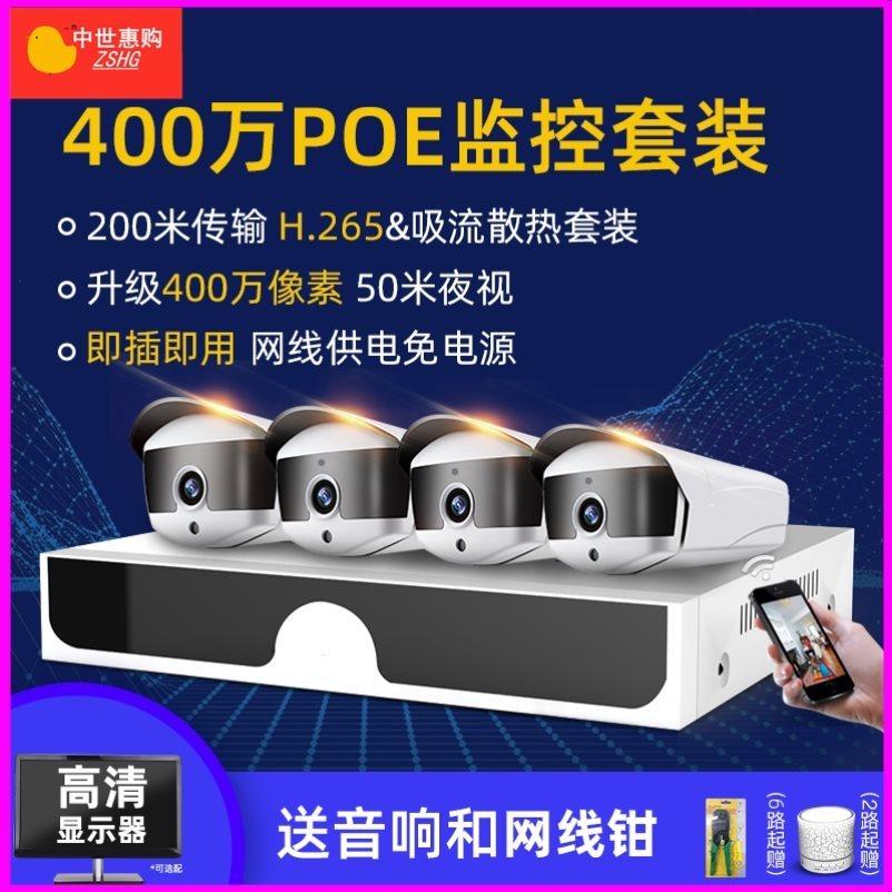 Сетевые устройства хранения данных Артикул 618945611362