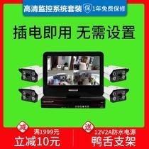 成套监控摄像头设备监控器高清套装家用室外夜视poe超市工厂H.265