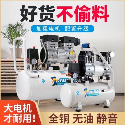 飓霸空压机气泵小型220V木工高压家用无油静音装修喷漆空气压缩机